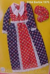 9164 Barbie red, white and blue dress 1976